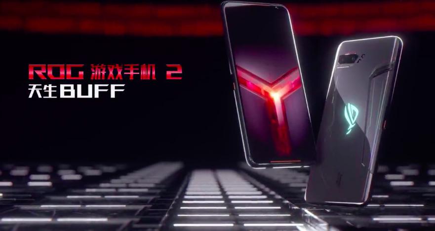 预约人数超iPhone ROG手机2代你买不买?